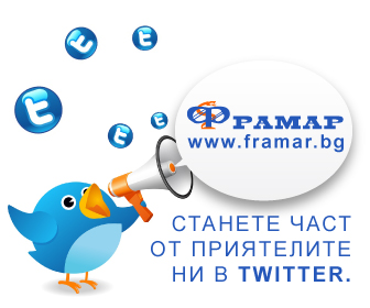FRAMAR.BG � TWITTER
