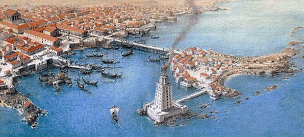 Античният град Александрия