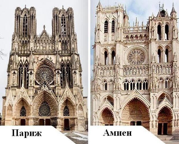 катедрали