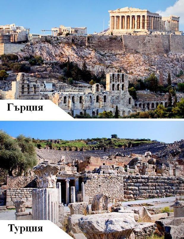 Акропол и Ефес