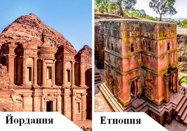 древни градове