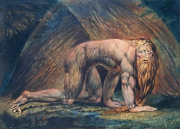 Навуходоносор
