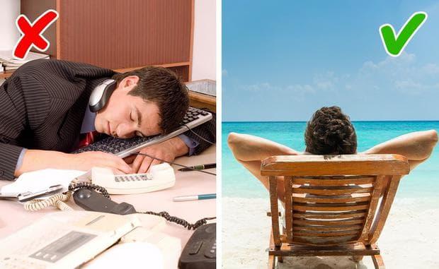 работа и почивка