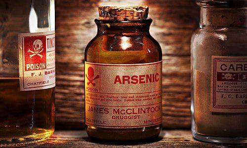 арсен