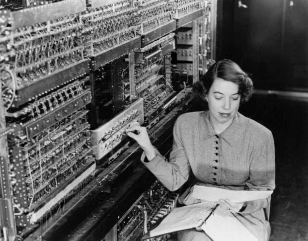 Един от първите компютри