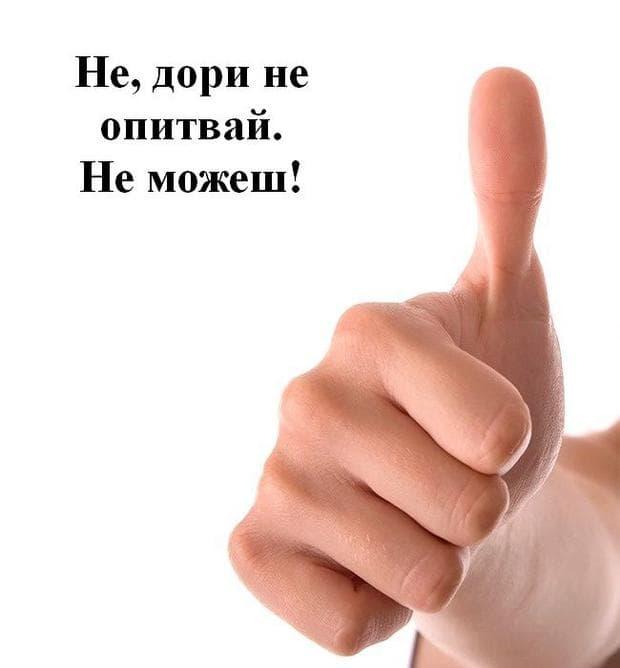 пръст