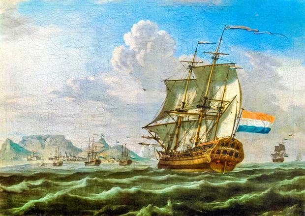 Нидерландската източноиндийска компания