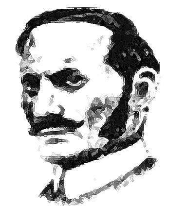 Арон Космински