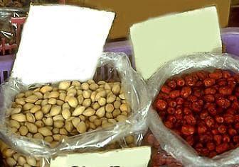 семена от Гинко билоба в кулинарията