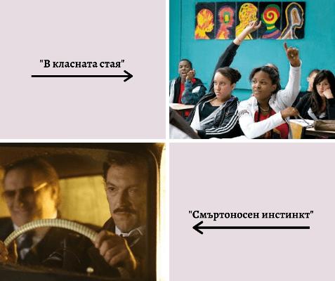 френски филми