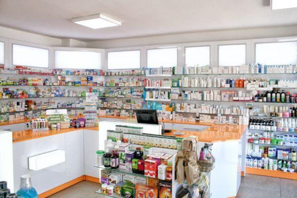 Аптека Фрамар 18, гр. Бургас