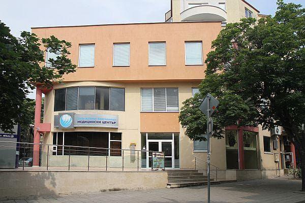 Сити клиник Брегалница, гр. Варна
