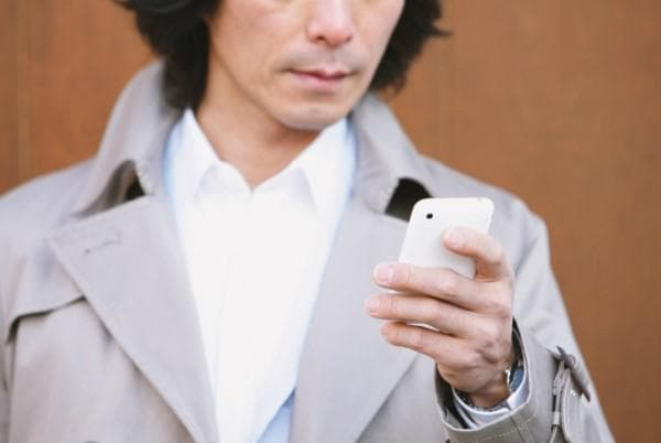 Японец с телефон