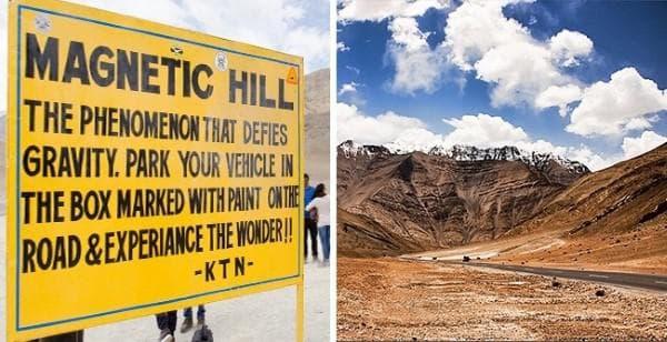 Гравитационни хълмове, Индия