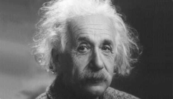 Албърт Айнщайн