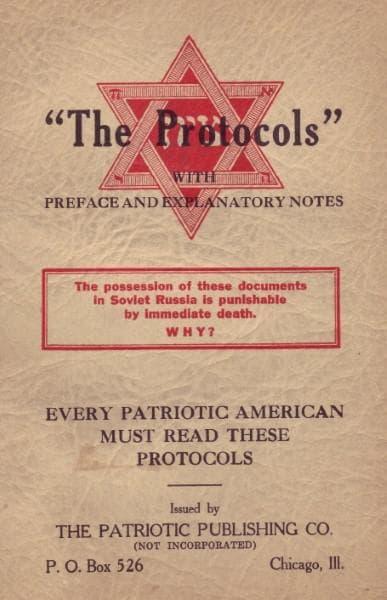 Протоколите на Ционските мъдреци