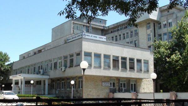 фасада на болницата