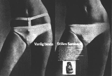 Шведски дамски превръзки с колан