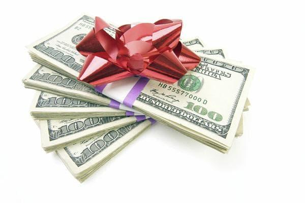 Финансови средства за Коледен подарък