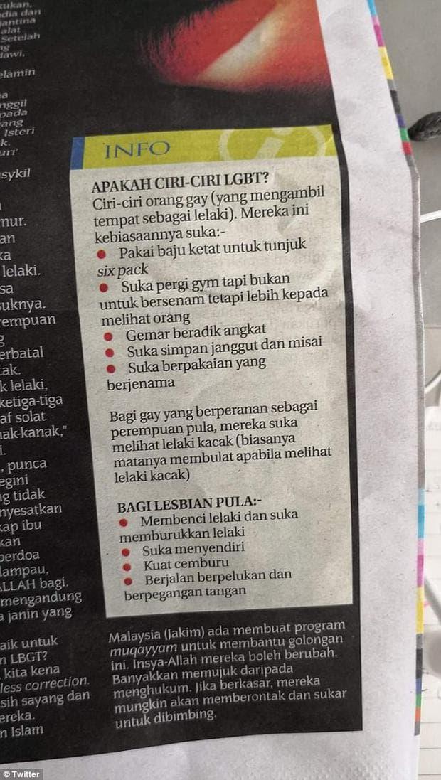 Статия