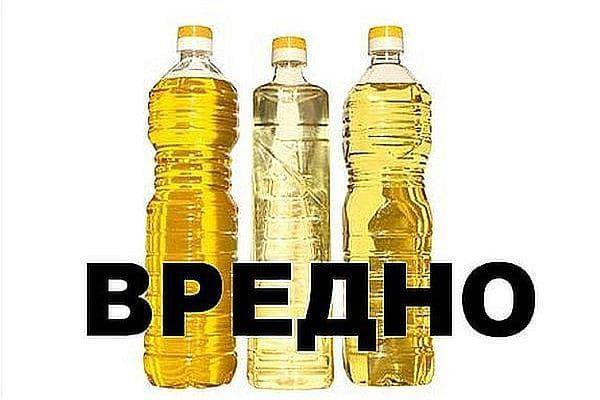 рафинирано слънчогледово масло
