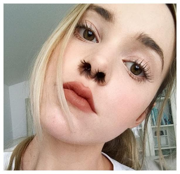 Екстеншъни за нос