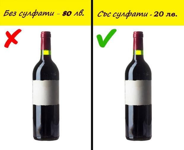 Две бутилки вино