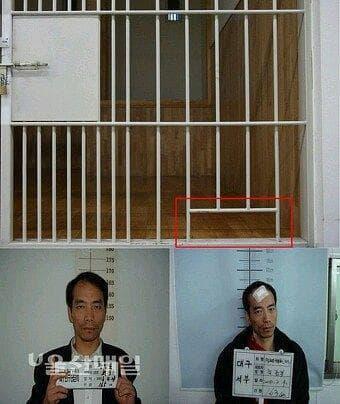 Отгоре - килията на рецидивиста, отдолу - неговия лик