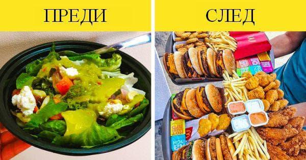 Повишен апетит