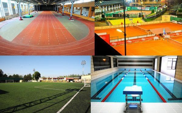 Спортна база
