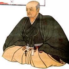 Сеишу Ханаока