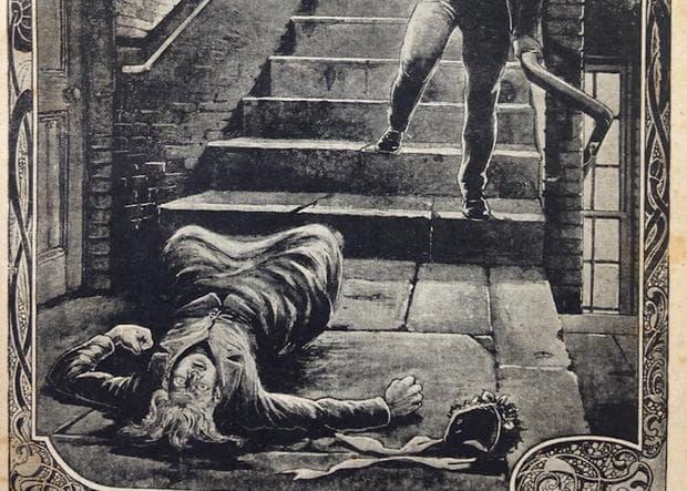 Графика на смъртта на Кетрин Едоус