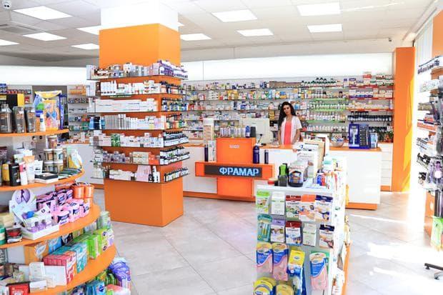 Аптека Фрамар 30, гр. Пловдив