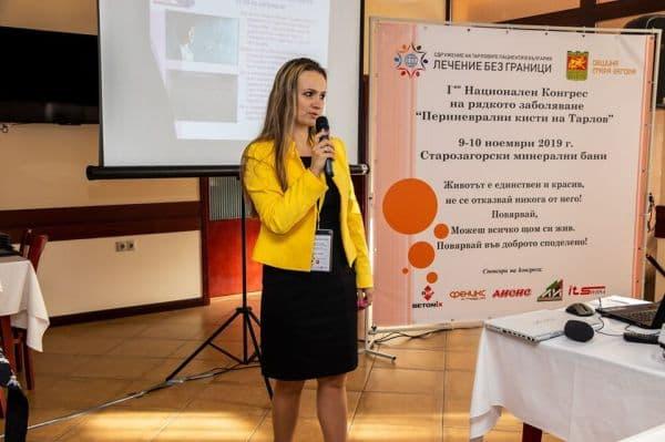 Моника Маринова