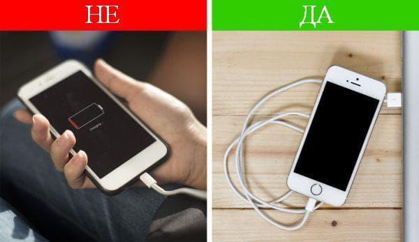 Използване на телефон по време на зареждане