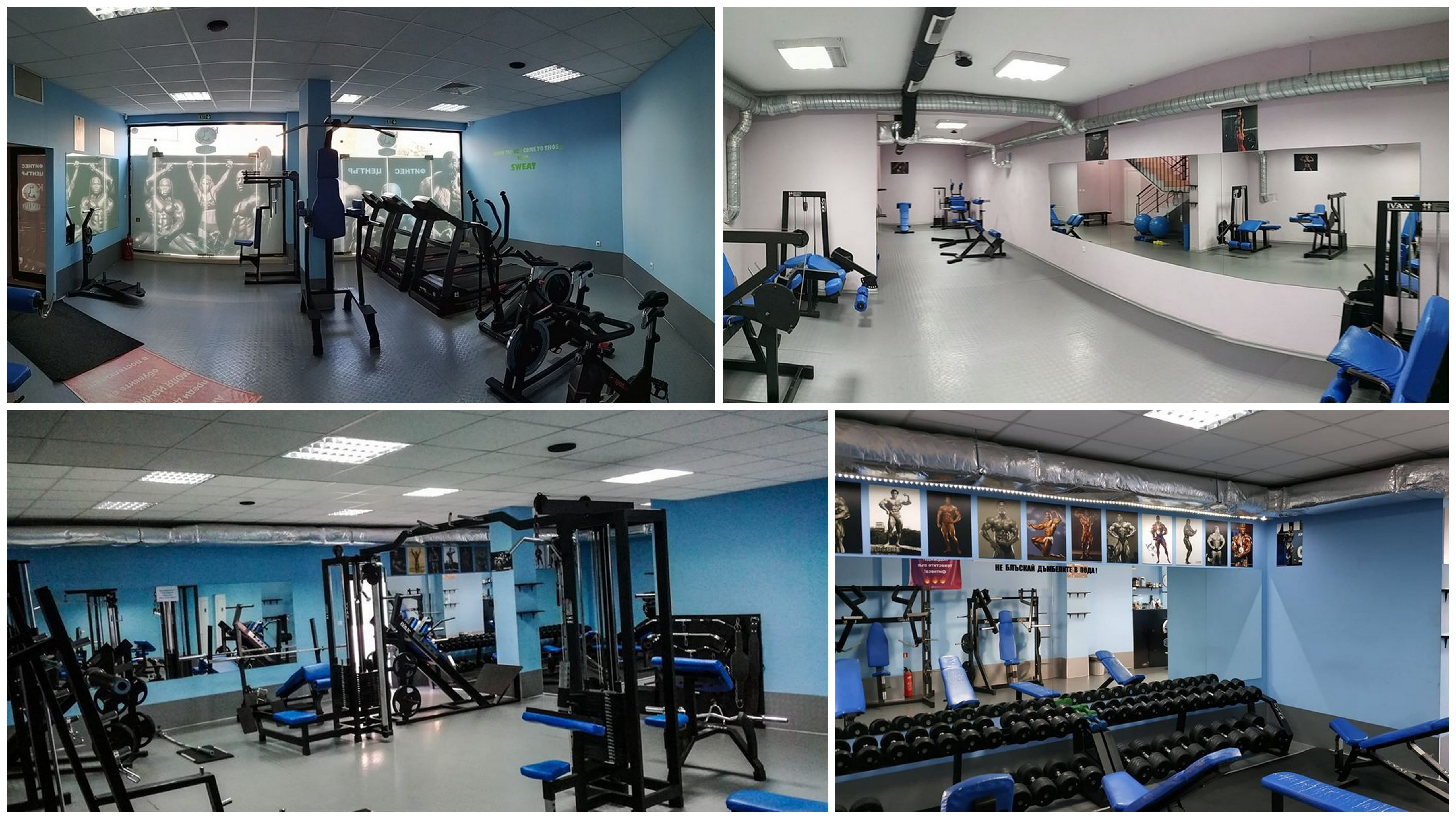 Фитнес център Kaligula Gym, гр. Варна