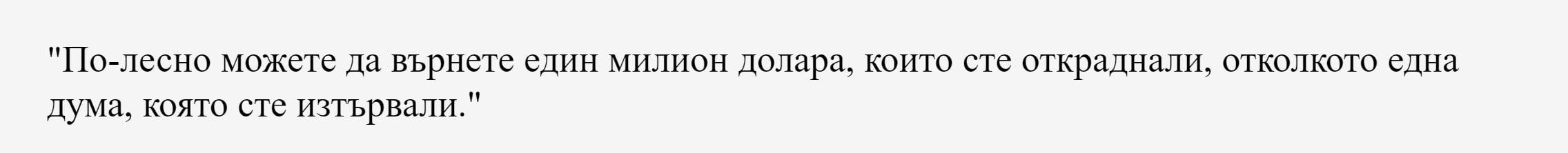 Артър Милър