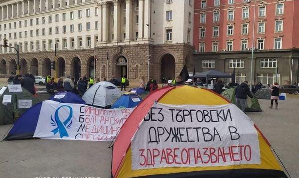 протестът