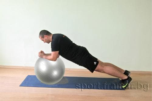 dinamichen-plank-varhu-fitbol