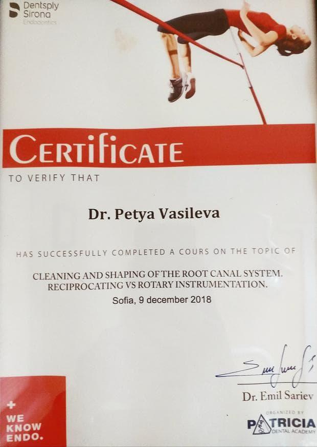 Д-р Петя Василева