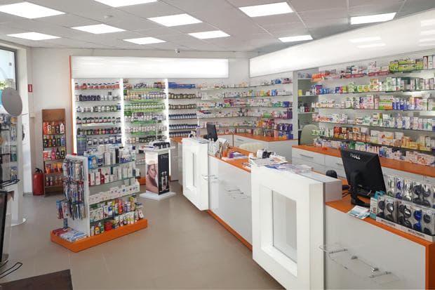 Аптека Фрамар 21 Пловдив