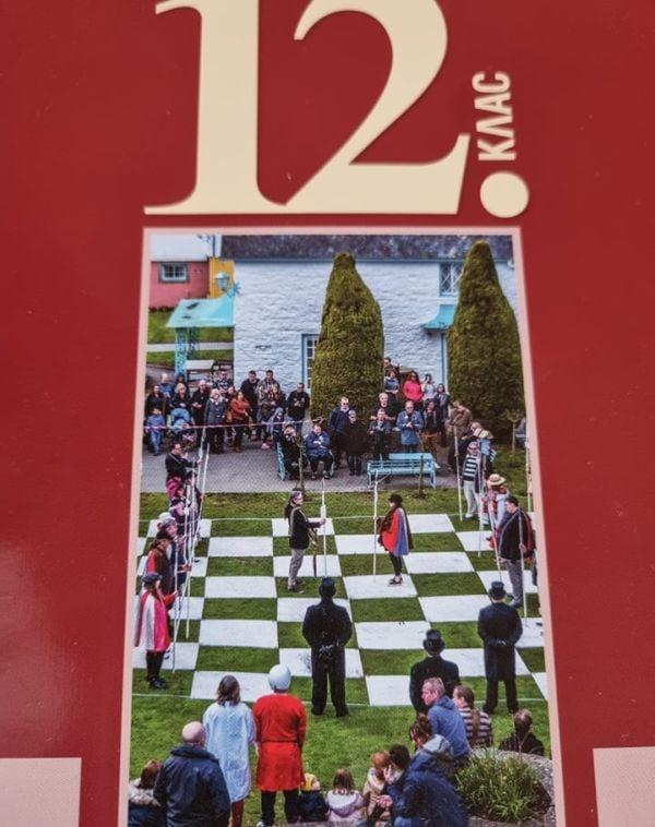 учебник гражданско образование