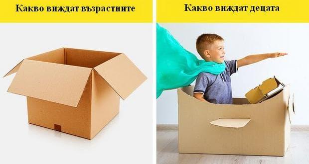 детски фантазии