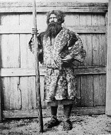 Ловец от племето айни