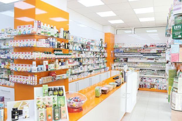 Аптека Фрамар 24, гр. Бургас