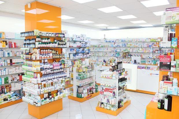 Аптека Фрамар 25 в Бургас