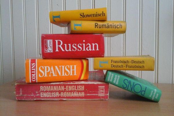 учебници, книги