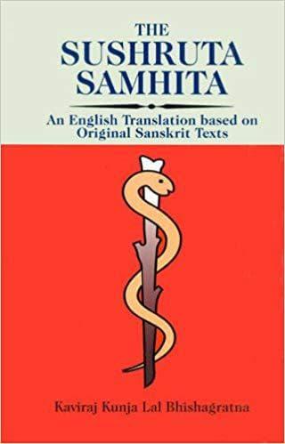 Съвременно издание на Сушрута Самхита на английски език