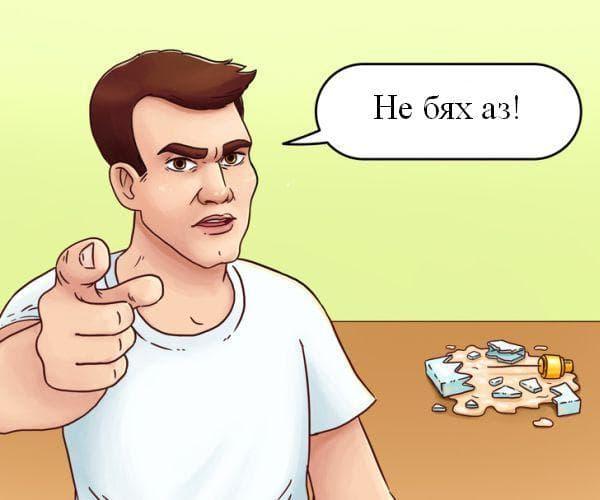 Посочване с пръст