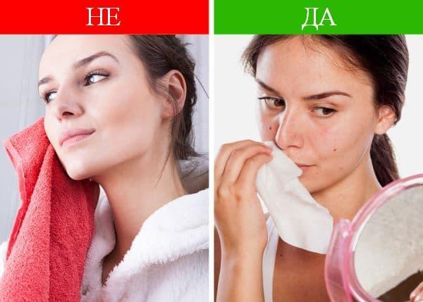 Използване на кърпа за лице